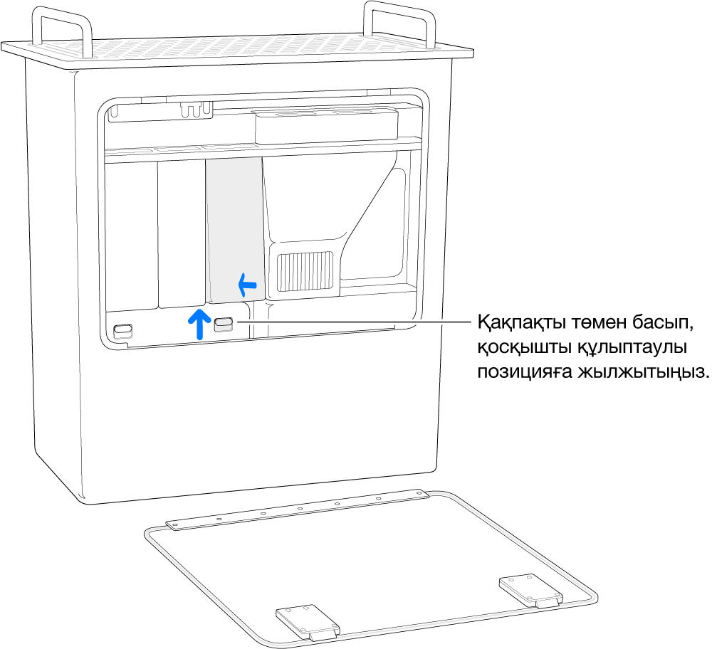 DIMM қосқышын құлыптаулы позицияға жылжыту жолын көрсетіп тұрған шетінде тұрған Mac Pro.