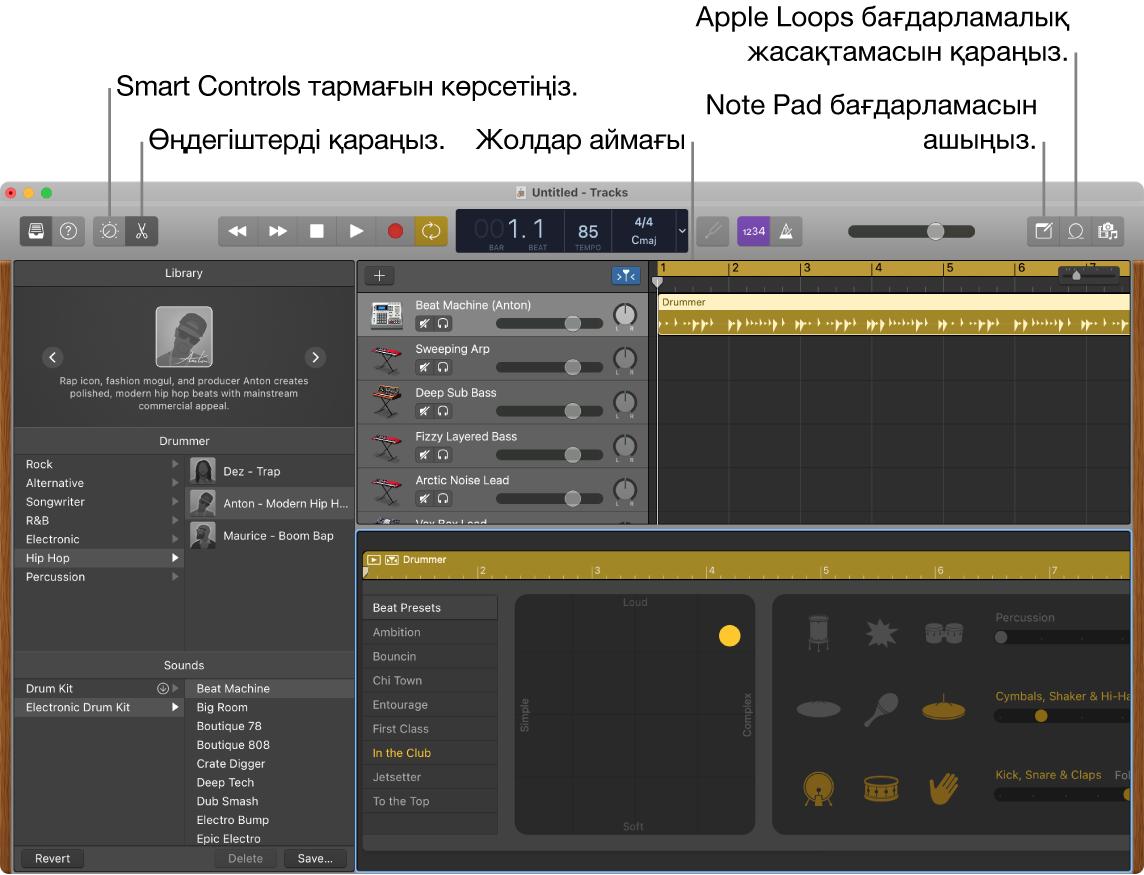 Smart Controls, Editors, Notes және Apple Loops қолданбаларын ашуға арналған түймелерді көрсетіп тұрған GarageBand терезесі. Сондай-ақ, ол жолдар дисплейін көрсетеді.
