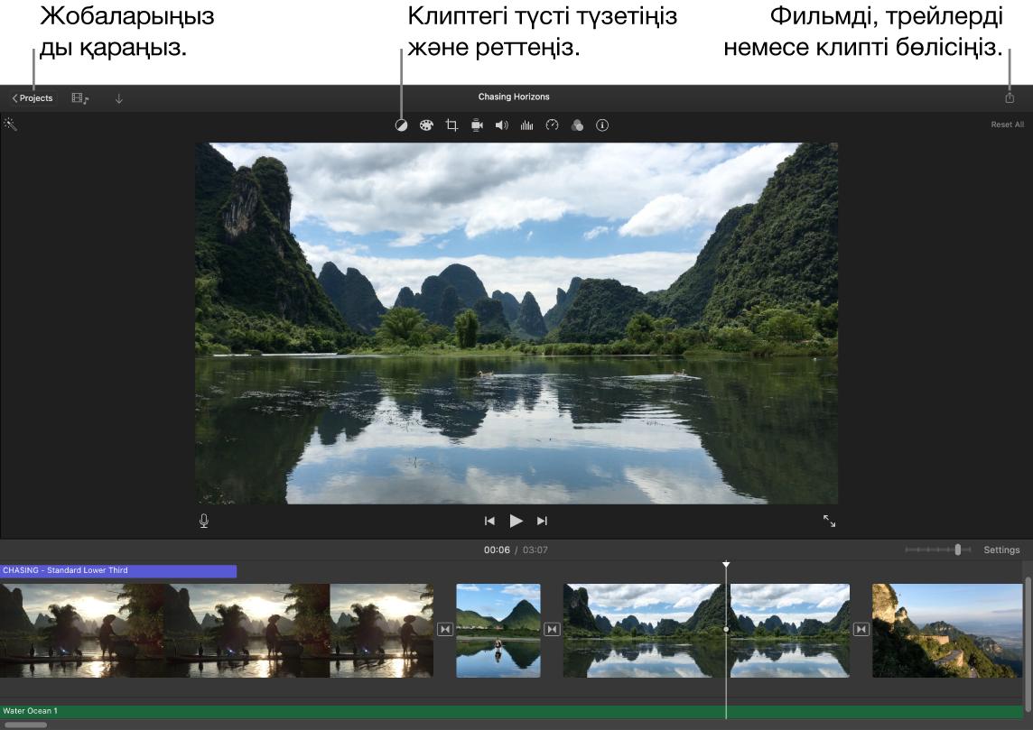 Жобаларды қарау, түсті түзету және реттеу және фильмді, трейлерді немесе бейне-клипті бөлісу түймелерін көрсетіп тұрған iMovie терезесі.