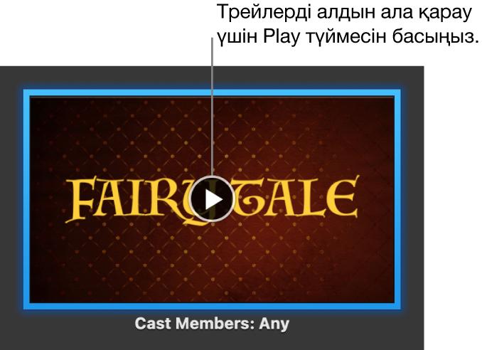 Play түймесін көрсетіп тұрған iMovie trailer экраны.