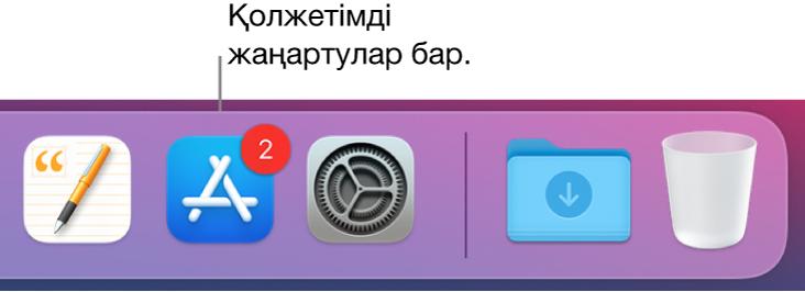 Қолжетімді жаңартулардың бар екенін білдіретін бейдж бар App Store белгішесін көрсетіп тұрған Dock тақтасы.