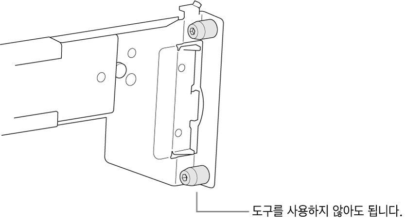 정사각형 구멍 랙에 맞는 레일 어셈블리.