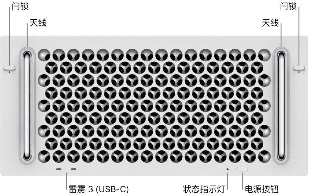 Mac Pro 的正面,显示两个雷雳 3 (USB-C) 端口、系统指示灯、电源、按钮和天线。