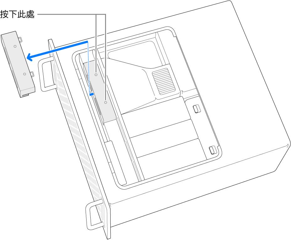 橫放的 Mac Pro,顯示按下以卸除 SSD 護蓋的位置。