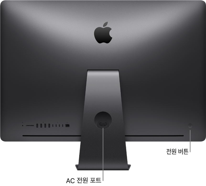 AC 전원 포트와 전원 버튼이 보이는 iMac Pro의 후면.