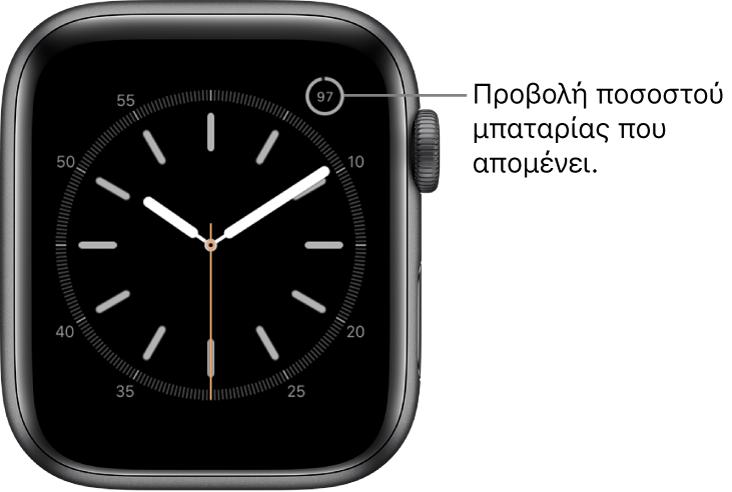 Πρόσοψη ρολογιού που εμφανίζει την πολυπλοκότητα «Ποσοστό μπαταρίας» στην πάνω δεξιά γωνία.