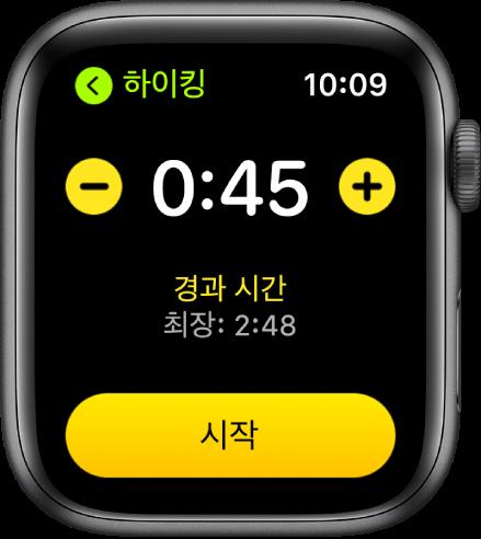 상단 근처에 시간이 표시되어 있고 양옆에는 -/+ 버튼이 있으며 하단에는 시작 버튼이 표시된 목표 화면.