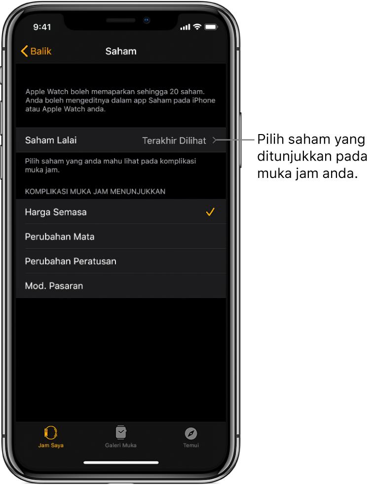 Skrin seting Saham dalam app Apple Watch pada iPhone, menunjukkan pilihan untuk memilih Saham Lalai, yang disetkan ke Terakhir Dilihat.