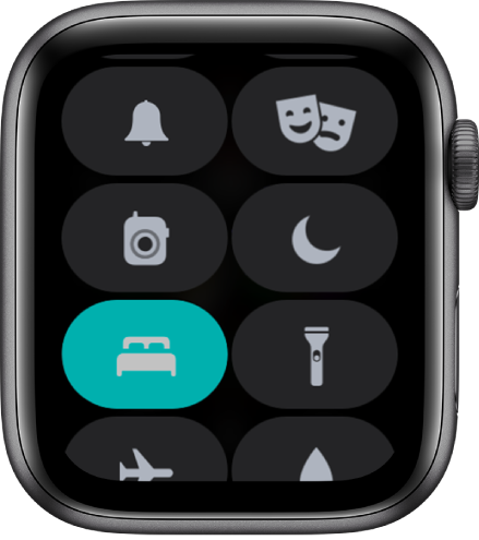 Центркерування з кнопкою «Режим сну», що відображається внизу зліва.