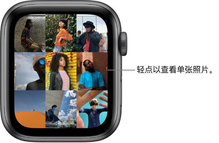 "Apple Watch 上""照片"" App 的主屏幕,有些照片以网格形式显示。"