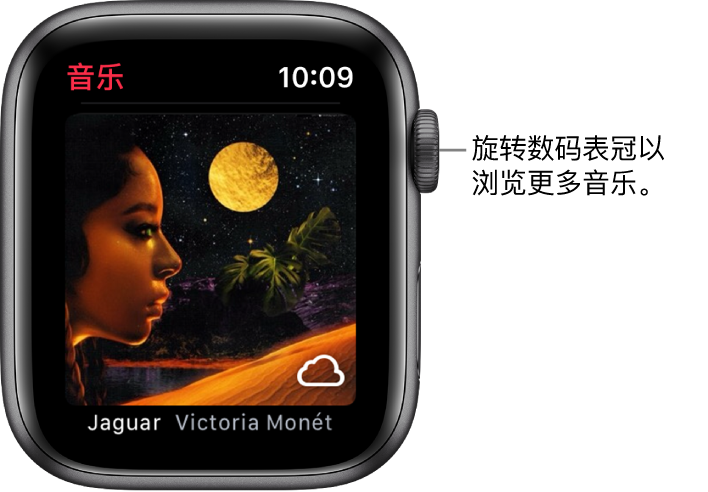"""显示""""音乐"""" App 中专辑及其插图的屏幕。"""