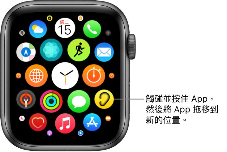Apple Watch 上「格狀顯示方式」的主畫面。