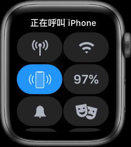 「控制中心」,中央左側顯示「呼叫 iPhone」按鈕。