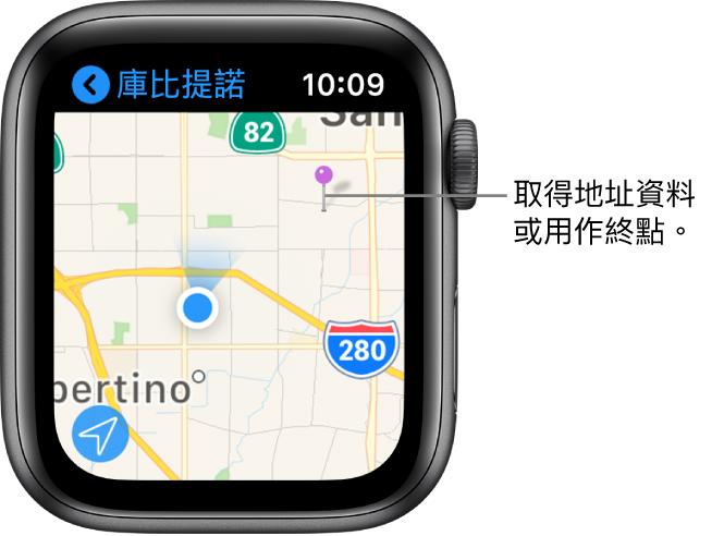 「地圖」App 顯示地圖上有紫色大頭針,可以用作取得該位置的大約地址,或用作路線的目的地。