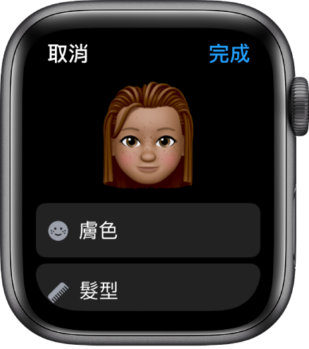 Apple Watch 上的 Memoji App 顯示臉孔在最上方,下方為「膚色」和「髮型」選項。