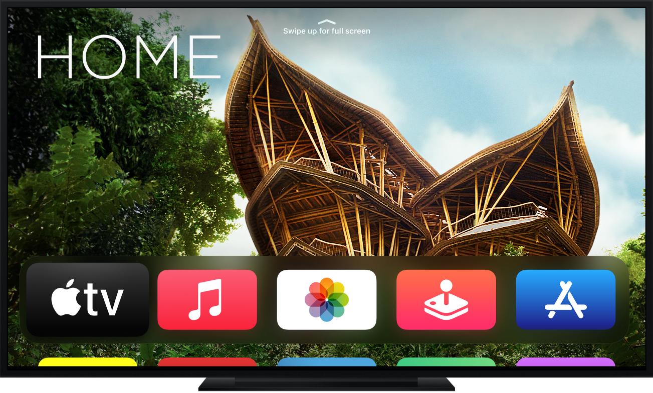 Ένα Apple TV όπου φαίνεται η οθόνη Αφετηρίας