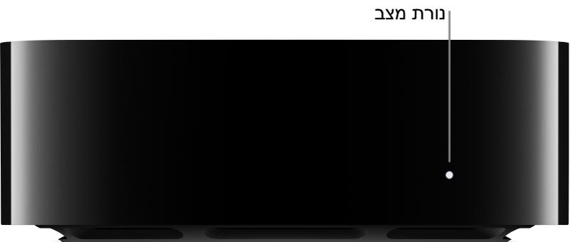 AppleTV עם סימון של נורית המצב