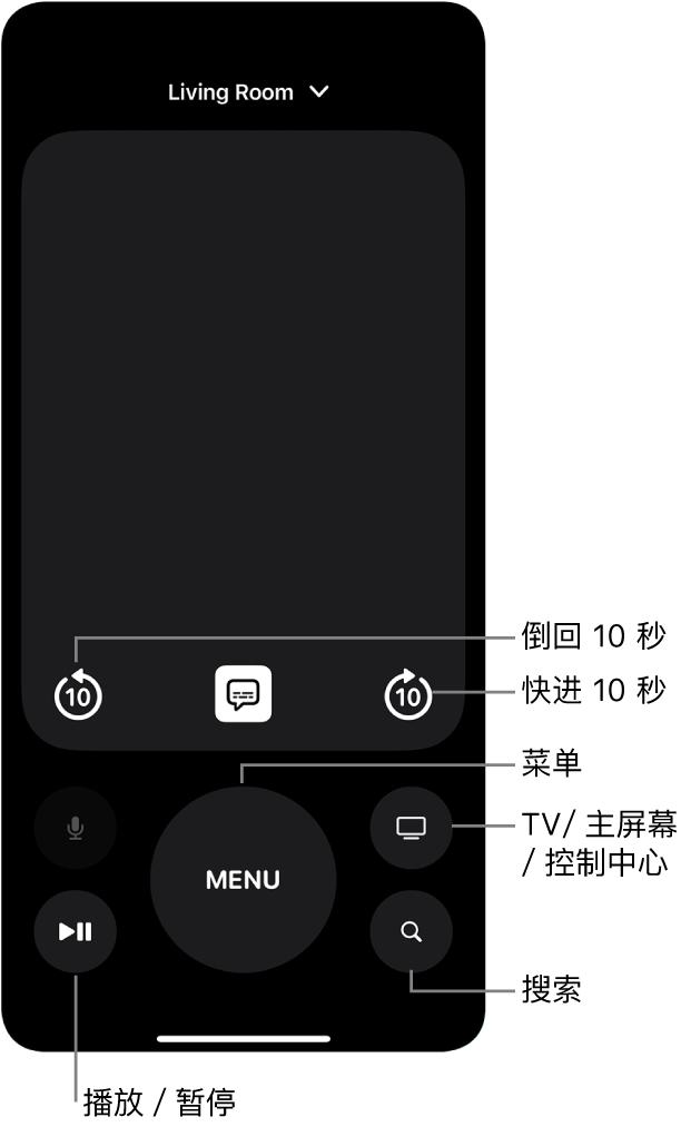 """""""遥控器"""" App"""
