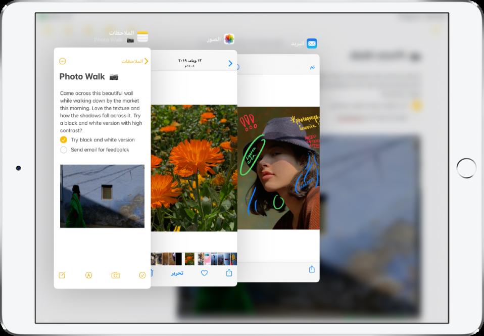 تفتح ثلاثة تطبيقات في نوافذ SlideOver.