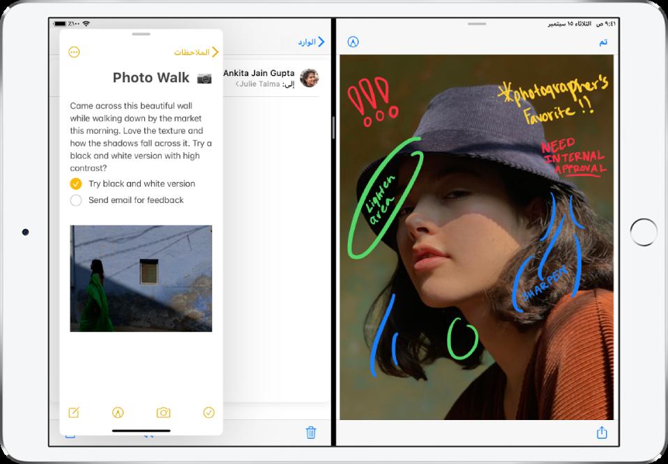 تطبيق رسومات مفتوح على الجانب الأيمن للشاشة والتقويم مفتوح على اليسار والبريد مفتوح في نافذة SlideOver التي تغطي جزءًا من التقويم.
