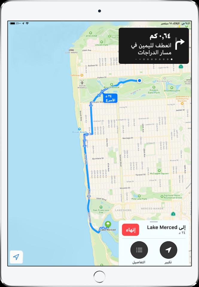 خريطة عرض عام توضح اتجاهات ركوب الدراجات بين حديقتين في سان فرانسيسكو.