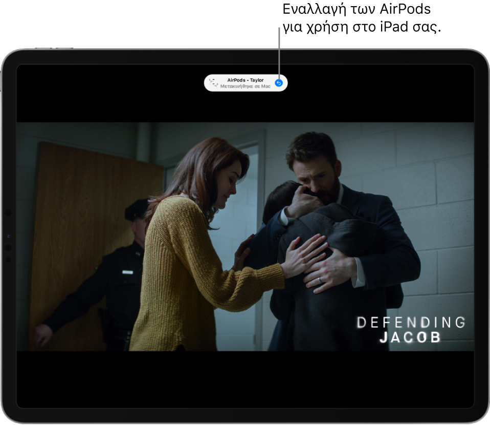 Μια οθόνη iPad με ένα μήνυμα στο πάνω μέρος που αναφέρει «Τα AirPods Pro – Taylor χρησιμοποιούνται στο Mac» και ένα κουμπί για εναλλαγή των AirPods στο iPad.