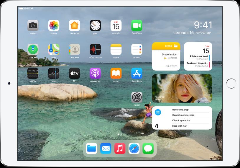 מסך הבית של ה-iPad. בצד הימני של המסך מופיעה תצוגת ״היום״, שבה נמצאים הווידג׳טים של ״לוח שנה״, ״פתקים״, ״תמונות״ ו״תזכורות״.