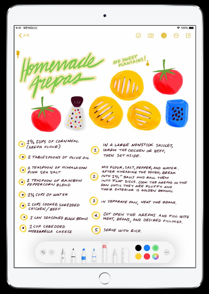 「メモ」Appのメモに描かれた描画と手書きのレシピ。画面上部にあるレシピのタイトルが選択されています。画面下部ツールバーには、選択した手書き文字を修正するために選択した色が表示されます。