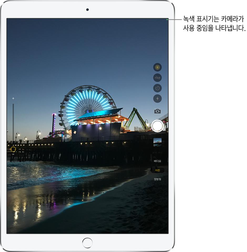 카메라 화면. 오른쪽 상단에 있는 녹색 표시기는 카메라가 사용 중임을 나타냄.