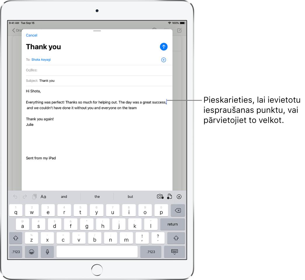 E-pasta melnraksta iespraušanas punkts ir novietots vietā, kur tiks ievietots teksts.