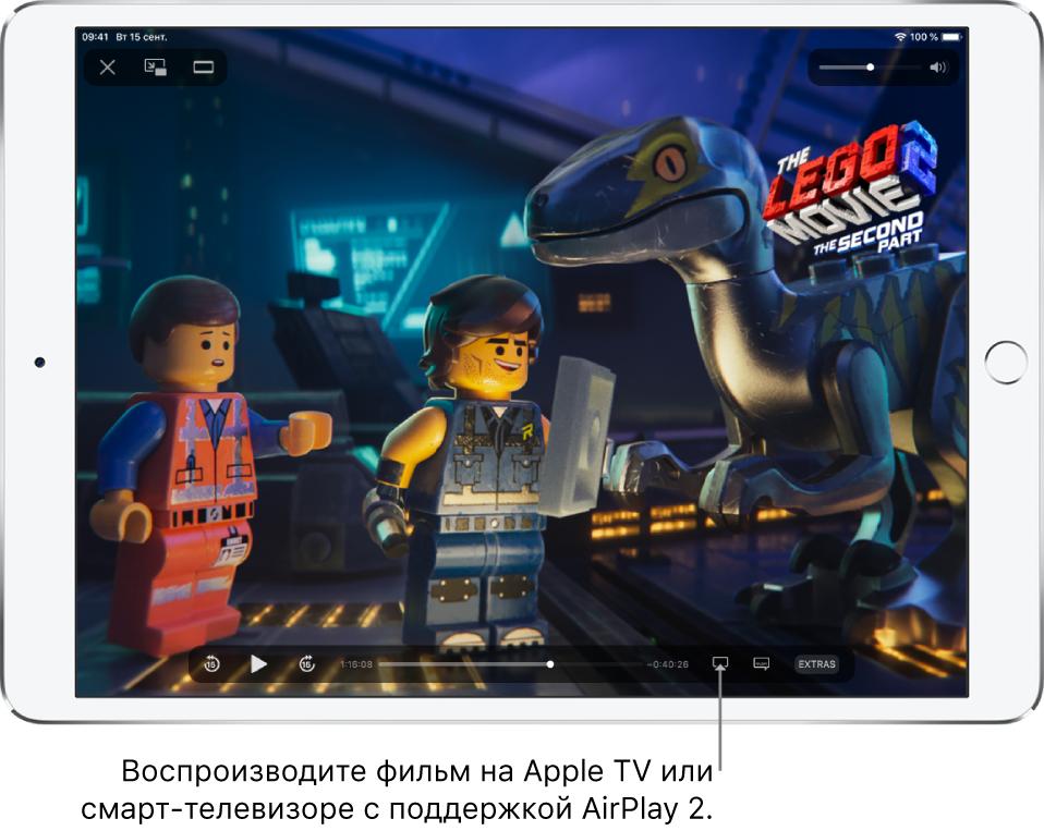 На экране iPad воспроизводится фильм. Внизу экрана находятся элементы управления воспроизведением, в том числе кнопка «Повтор экрана» в правой нижней части экрана.