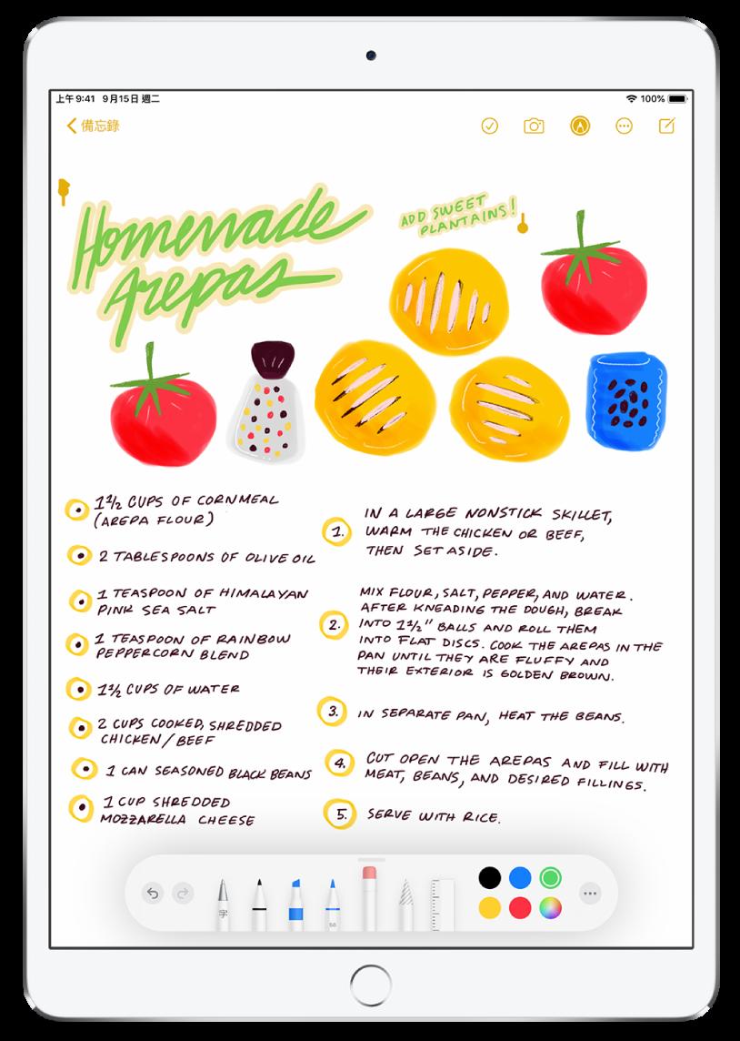 在「備忘錄」App 中,一個備忘錄裡的繪圖和手寫食譜。螢幕最上方的食譜標題已選取。在螢幕底部,工具列顯示用於修改所選手寫內容的所選顏色。