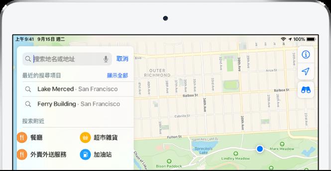 四個附近服務的類別會顯示在螢幕左側的搜尋卡上。類別有「餐廳」、「超市雜貨」、「外送」和「加油站」。