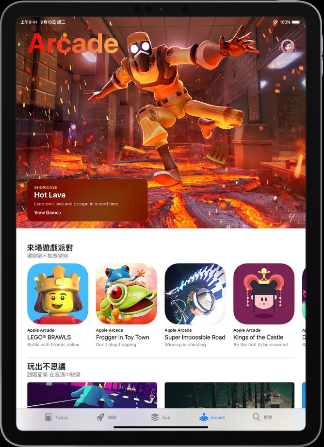 AppStore 的 Arcade 畫面,顯示精選遊戲和其他推薦項目。您的個人檔案圖片位於右上角,可點一下來檢視購買項目和管理訂閱。沿著螢幕底部從左到右依序是:Today、「遊戲」、App、Arcade 和「搜尋」標籤頁。