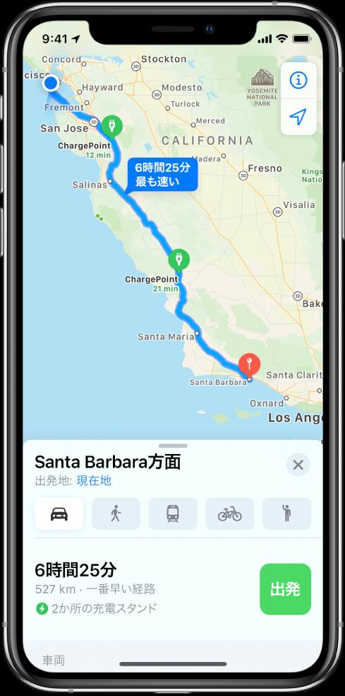 サンフランシスコからサンタバーバラへの車での経路とその間にある2つの充電ステーションを表示する地図。