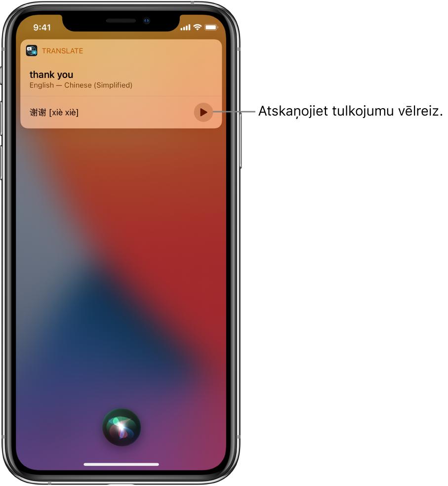 """Siri parāda frāzes """"thank you"""" tulkojumu no angļu valodas uz mandarīnu ķīniešu valodu. Poga pa labi no tulkojuma ļauj atskaņot tulkojumu audio formātā."""