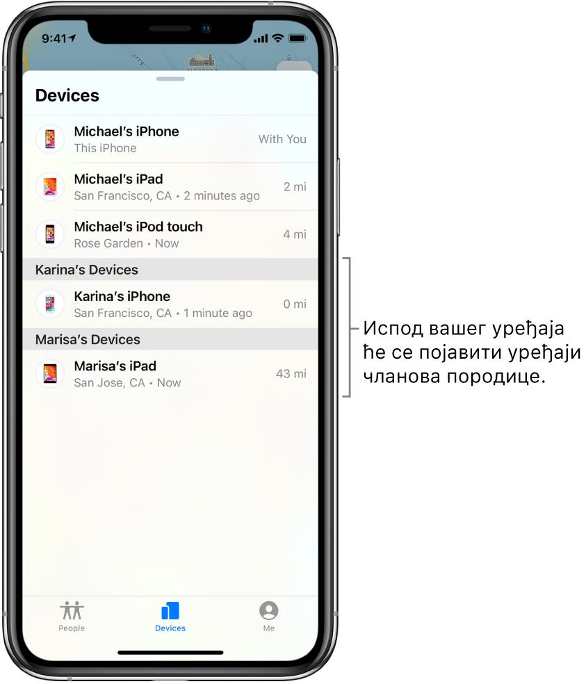 Картица Devices у апликацији Find My. На врху листе су уређаји који припадају кориснику Michael. Испод су iPhone кориснице Karina и iPad кориснице Marisa.