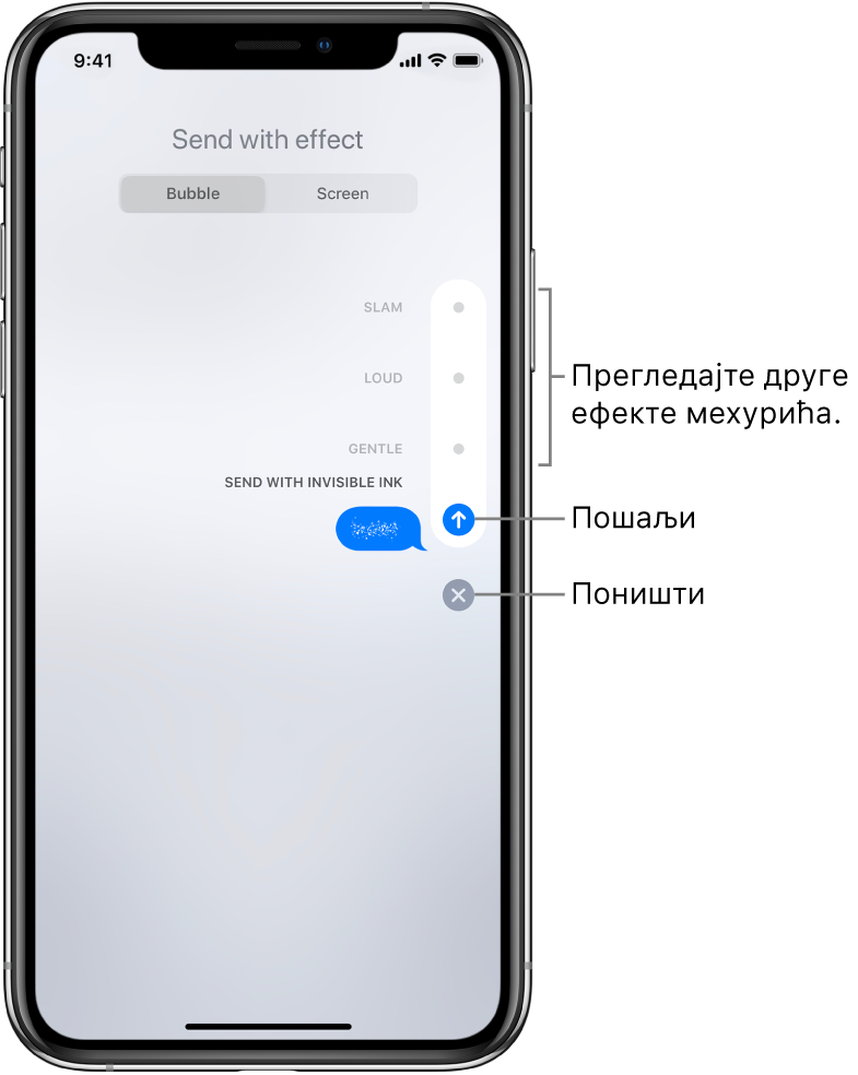 Преглед поруке са ефектом невидљивог мастила. На десној страни тапните на контролу за преглед осталих ефеката мехурића. Поново тапните на исту контролу да бисте послали поруку или тапните на доње дугме Cancel да бисте се вратили у поруку.