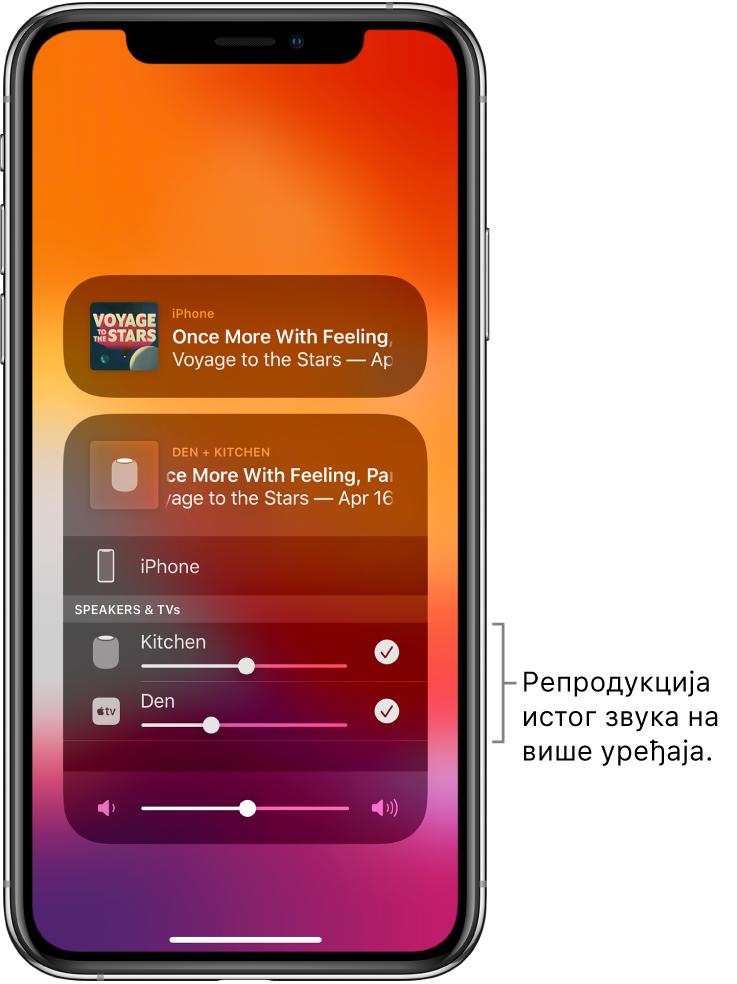 Екран iPhone-а приказује HomePod и Apple TV као изабране излазе за аудио-садржај.