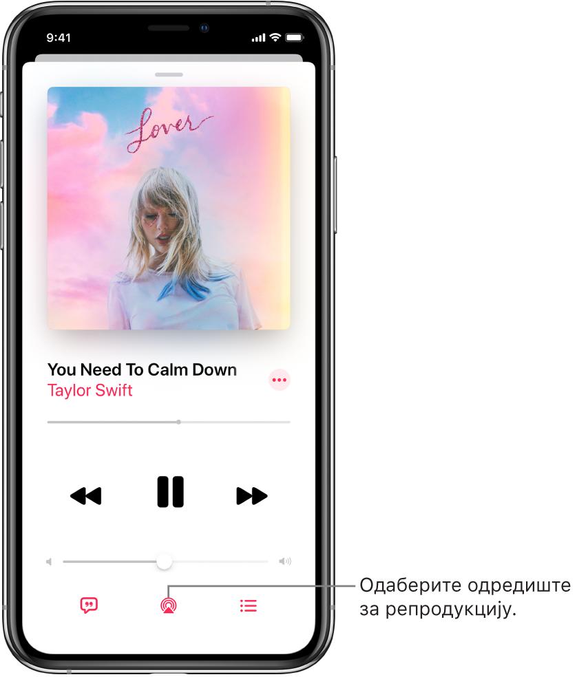 Контроле за репродукцију на екрану Now Playing апликације Music, укључујући дугме Playback Destination при дну екрана.