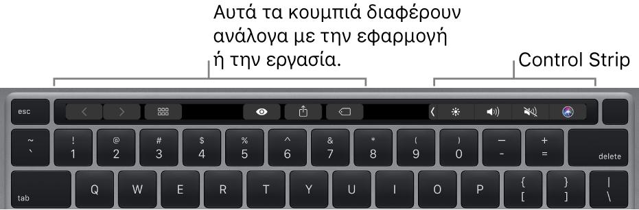 Ένα πληκτρολόγιο με το Touch Bar πάνω από τα αριθμητικά πλήκτρα. Στα αριστερά και στο μέσο υπάρχουν κουμπιά για την τροποποίηση κειμένου. Το Control Strip στα δεξιά διαθέτει χειριστήρια συστήματος για τη φωτεινότητα, την ένταση ήχου και το Siri.