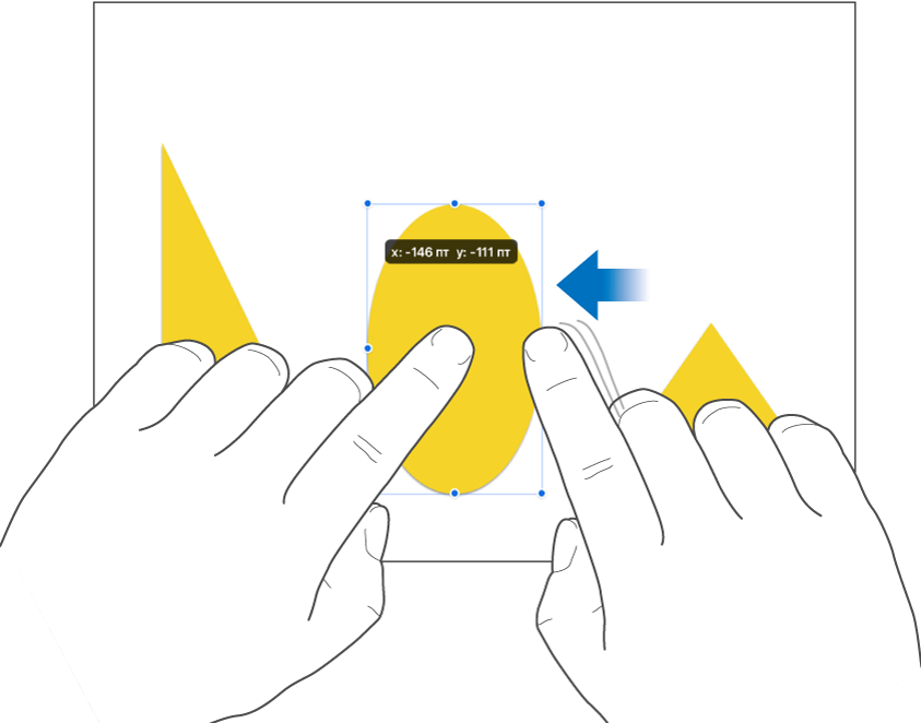 Один палец удерживает объект, а другой палец смахивает по направлению к объекту.