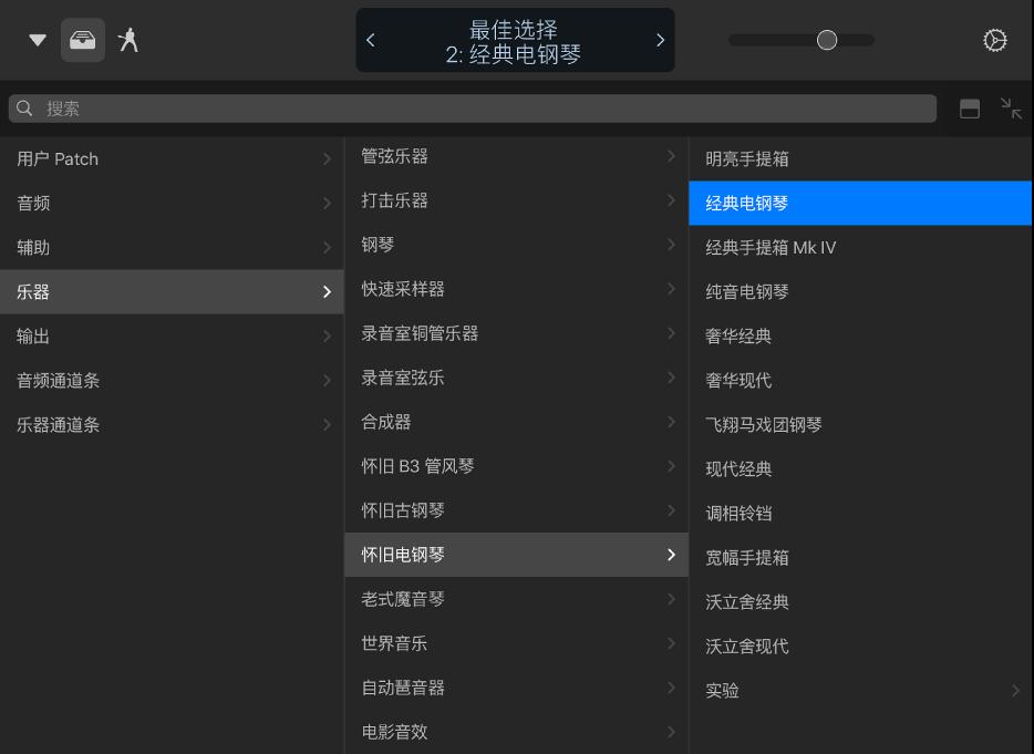 图。全屏幕资源库。