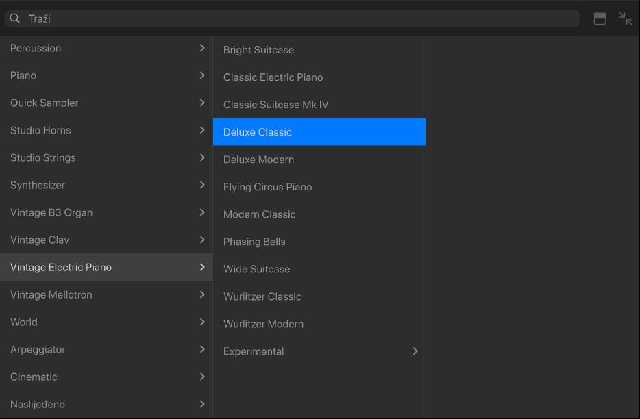 Slika. Medijateka koja prikazuje kategoriju zvučnih konfiguracija i odabranu konfiguraciju.