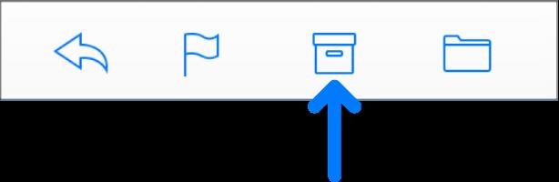 Кнопка «Архів» на панелі інструментів.