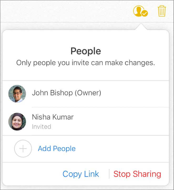 参加者リストと下にある「人を追加」ボタン。
