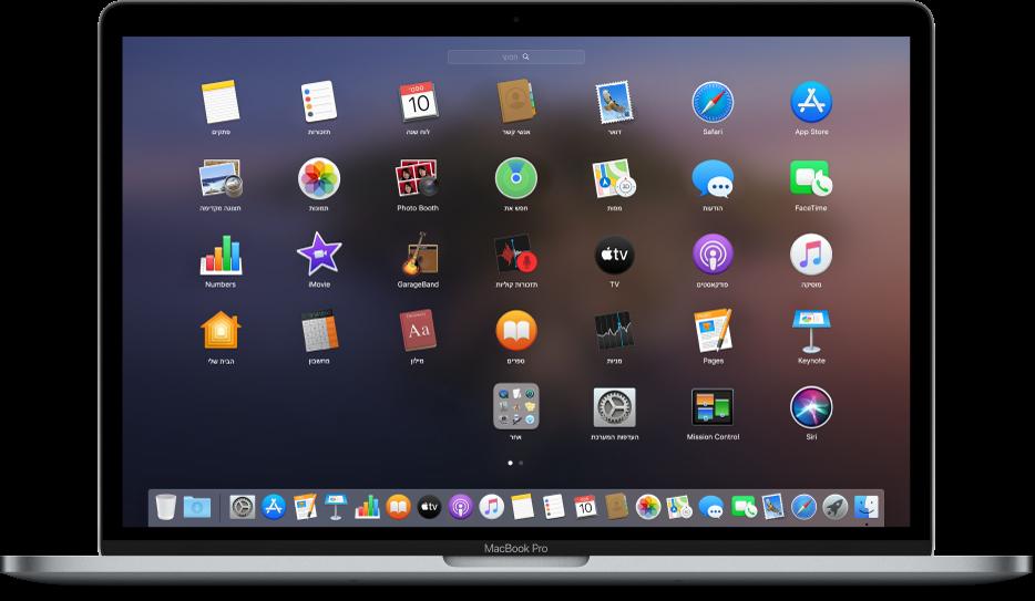 ה-Launchpad מציג צלמיות של יישומים במבנה של רשת על פני מסך ה-Mac.