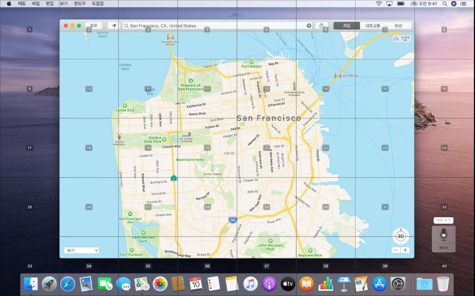 지도 앱에서 지도를 표시하는 데스크탑에 겹쳐 있는 격자. 격자는 데스크탑을 5개의 행과 8개의 열로 나누며 각 셀은 1에서 40까지의 번호가 매겨져 있음. 격자를 나타내기 위해 '격자 보기' 명령을 실행하는 중인 피드백 윈도우, 화면 하단 오른쪽에 표시되어 있음.