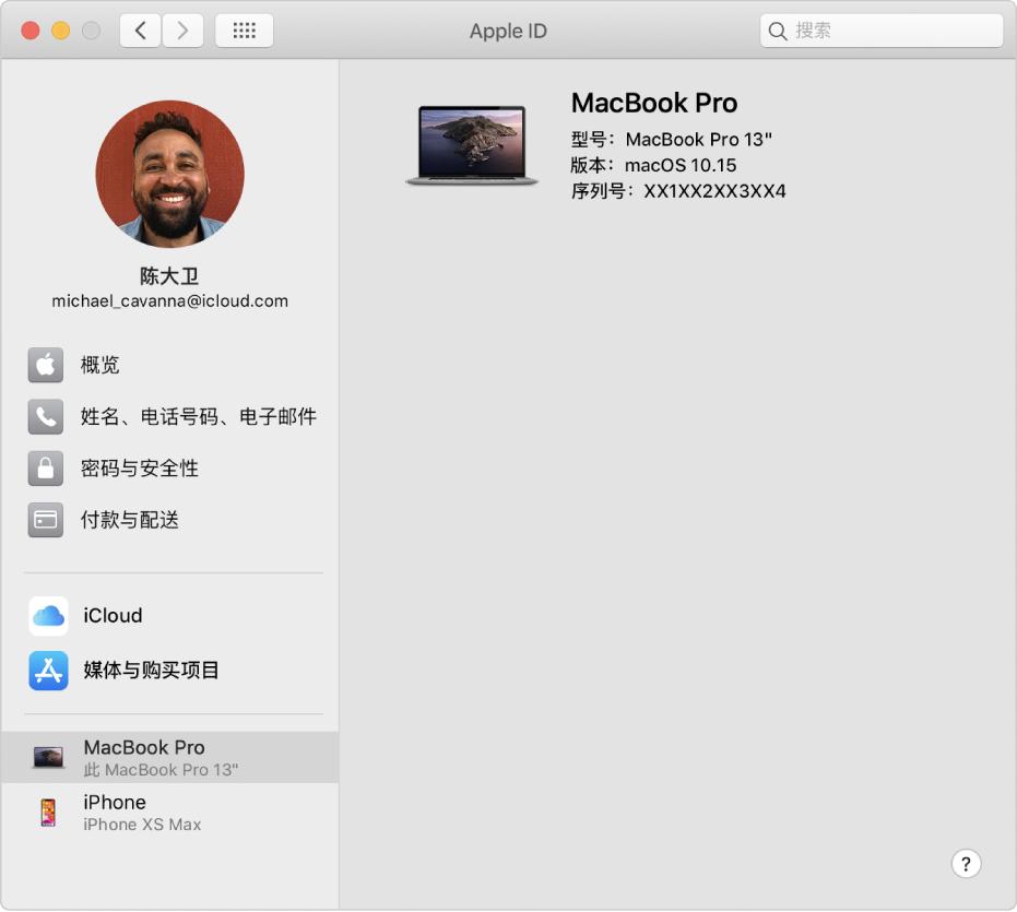 "Apple ID 偏好设置的边栏显示您可以使用的不同类型的帐户选项以及现有帐户的""受信任的设备""列表。"