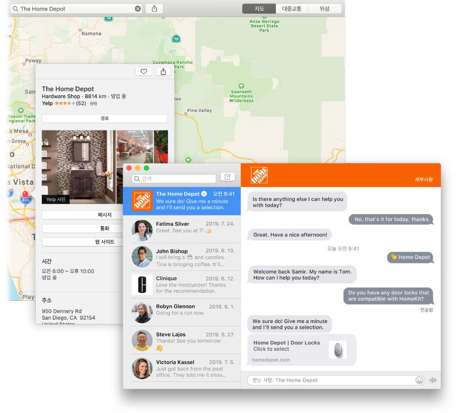 비즈니스 채팅을 사용하는 업체에 대한 지도 앱 검색 결과 및 메시지 앱 윈도우의 결과 대화.